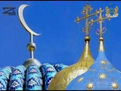 Христианство и ислам - дочерние предприятия иудаизма