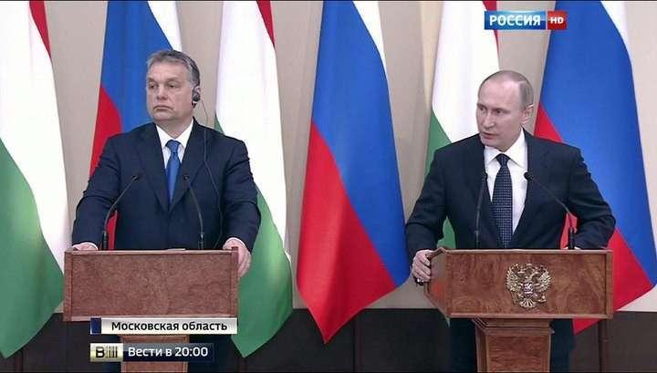 Путин – Орбан: главные тезисы переговоров