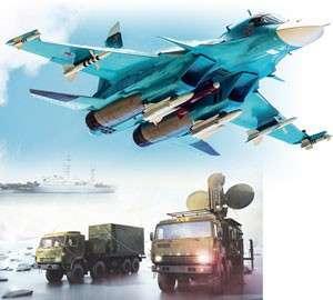 Картинки по запросу коллаж вкс россии