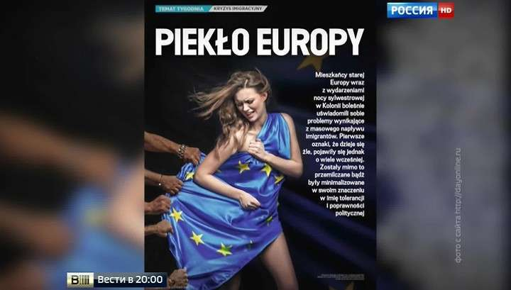 Евросаммит в Брюсселе: два дня, которые потрясут мир