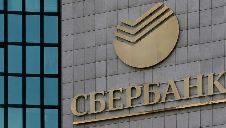 Центральный офис Сбербанка угрожают взорвать