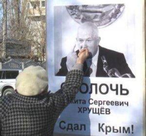 19 февраля 1954 года Никита Хрущёв (Перлмутер) подарил Крым УкрССР