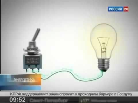 Русские учёные повторили открытие Николы Тесла