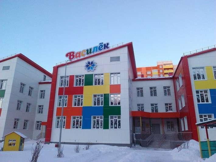 В Тюмени открылся детский сад «Василёк» на 620 мест