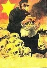 В. Матвеев. Лицо и маски сионизма. Роль в развязывании гражданской войны на Украине