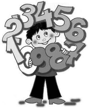 Математика является в настоящее время одной из самых неточных наук
