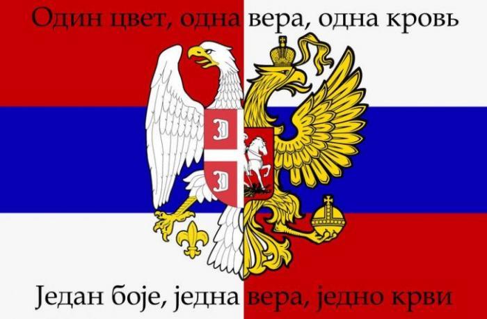 Возвращение в Русское братство как новая национальная идея сербов