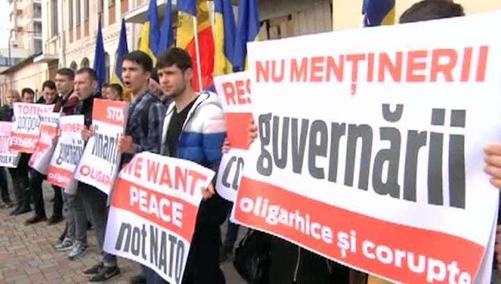 В Кишинёве прошёл день протестов против НАТО