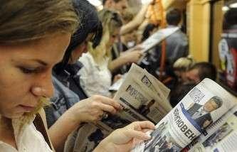 МИД Франции: большинство европейских стран пока не готово видеть Украину в составе ЕС