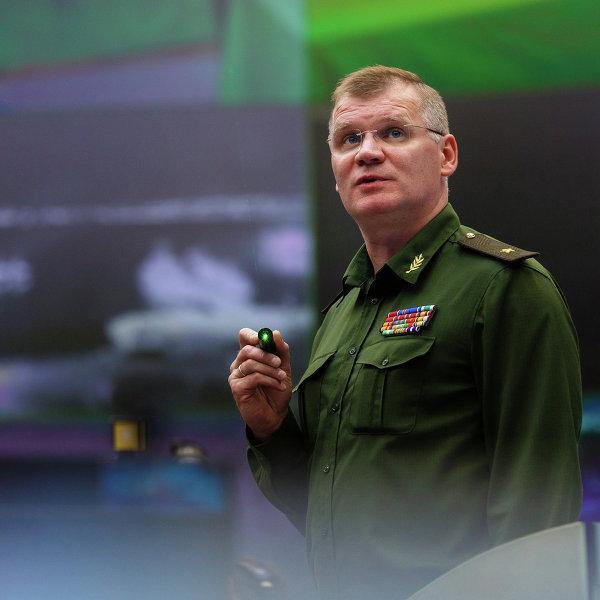 Минобороны России посоветовало Пентагону «умерить пыл»