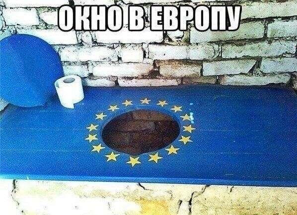 договор ес украина