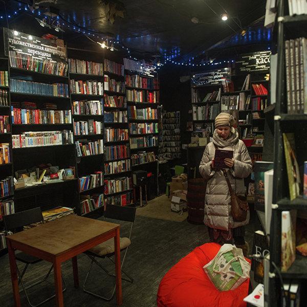 Торговый сбор убивает книжные магазины столицы