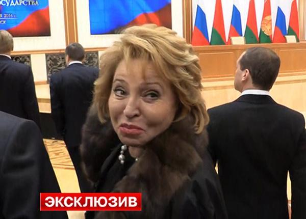 Матвиенко рассказала, почему на заседании в Минске была в шубе