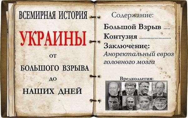 Украина решила попытаться создать «сеть давления» на Россию