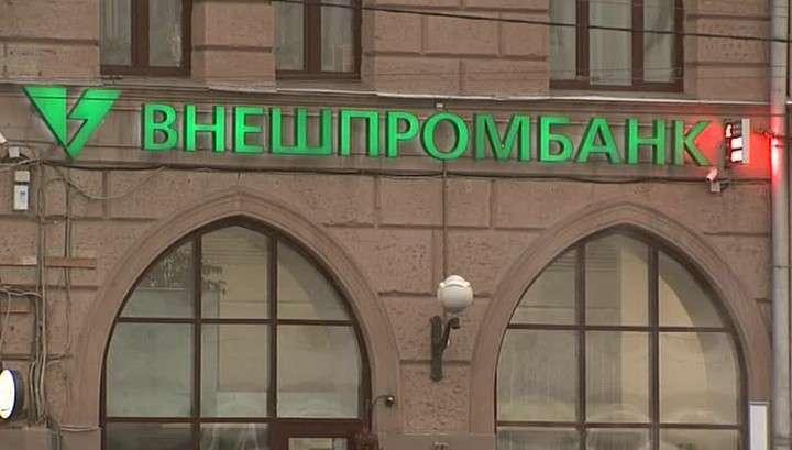 Пропавший совладелец Внешпромбанка нашёлся в собственном баре в Монако