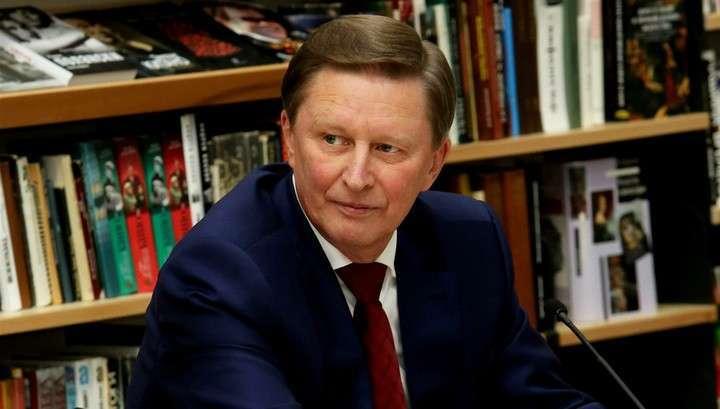 Сергей Иванов призвал правоохранителей не разрушать бизнес