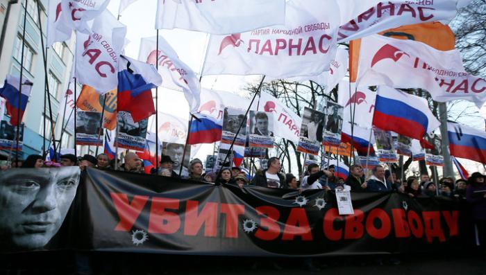 В Москве за американские деньги началось шествие в память о Немцове