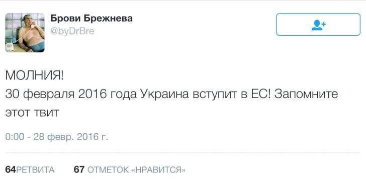 Новости дня от Юлии Витязевой, 28.02.2016