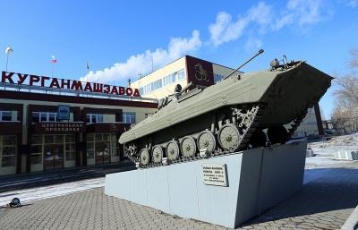 Враг не дремлет: подан иск о банкротстве «Курганмашзавода» - единственного в России производителя БМП