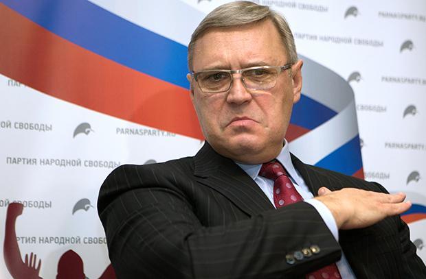 Генпрокуратура начала проверку по факту призывов Михаила Касьянова к нарушению территориальной целостности страны