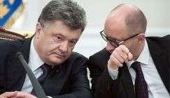 Яценюк держит Порошенко за коалицию