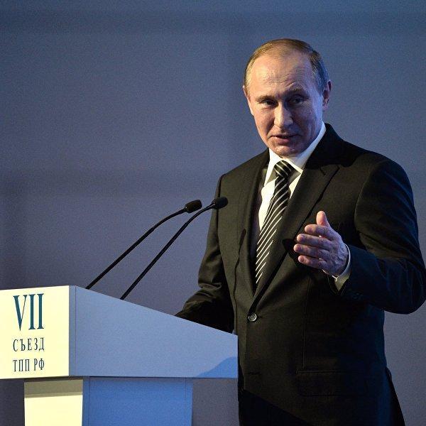 Владимир Путин назвал ключевые факторы создания благоприятного делового климата