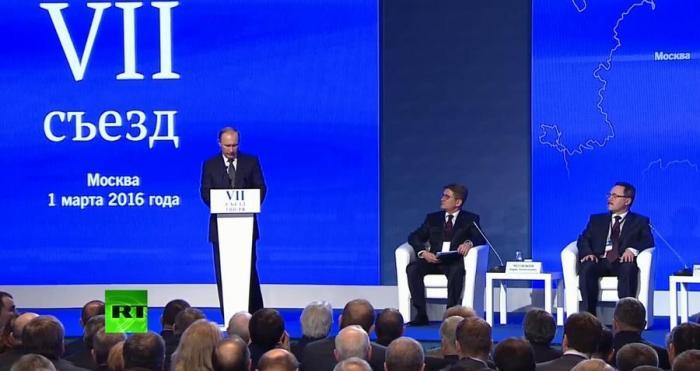Владимир Путин выступил на VII съезде торгово-промышленников РФ