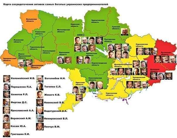 В каких регионах зарабатывают деньги иудейские укроолигархи