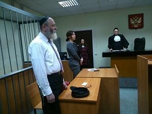 В России по ст. 282 УК РФ осуждён первый иудей - экстремист из секты ХАБАД