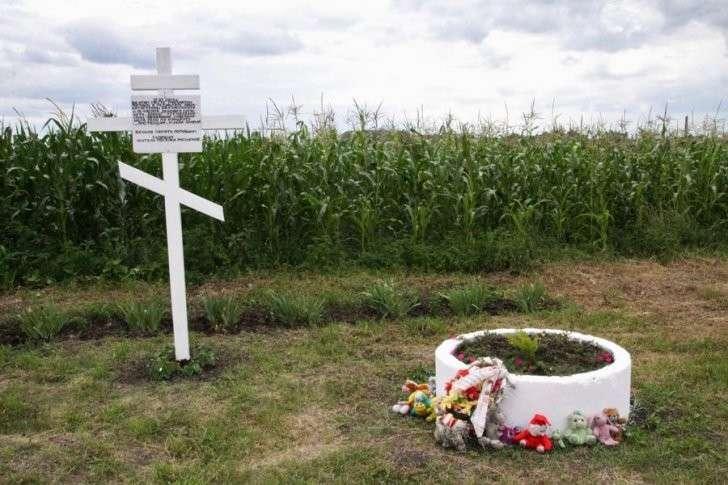 Суд игнорирует иски семей жертв авиакатастрофы Boeing 777 в Донбассе