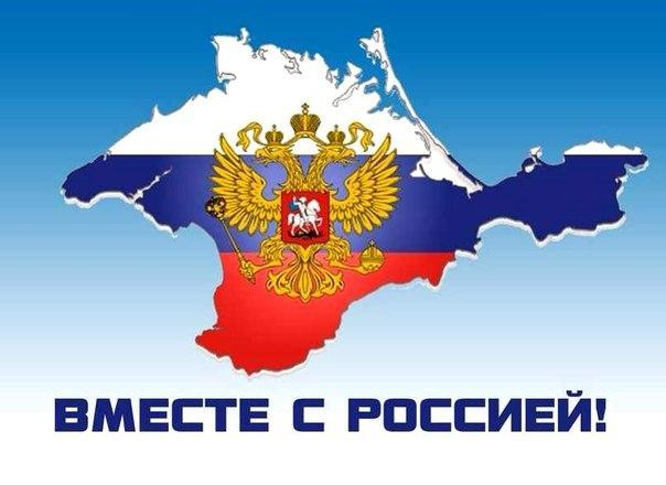Граждане Украины едут в Крым, дабы заполучить гражданство РФ