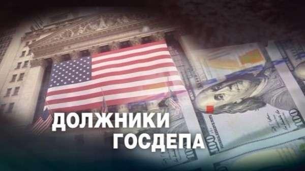 «Должники госдепа»: НТВ рассказал о тайной бухгалтерии оппозиционных СМИ