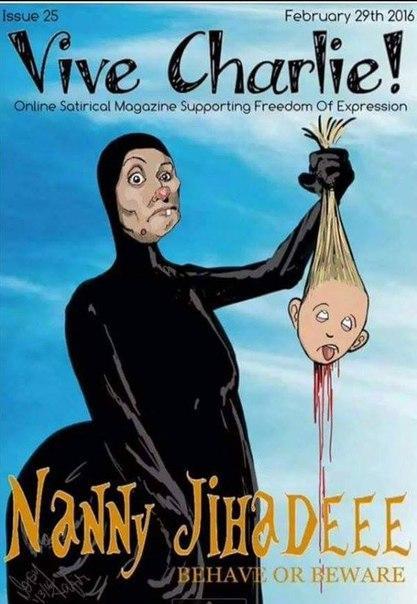Негодяи из «Шарли Ебдо» снова всех подстрекают