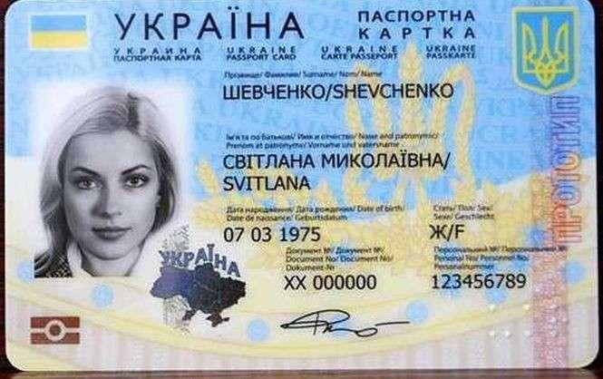 Белоруссия отказывается пускать украинцев по новым паспортам