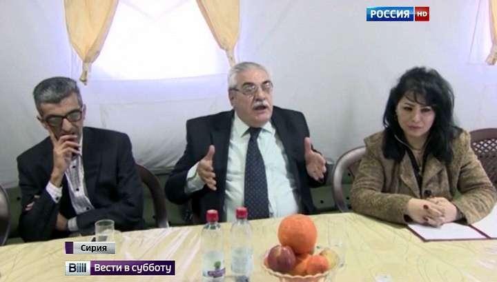 Сирийская оппозиция: мы доверяем только России