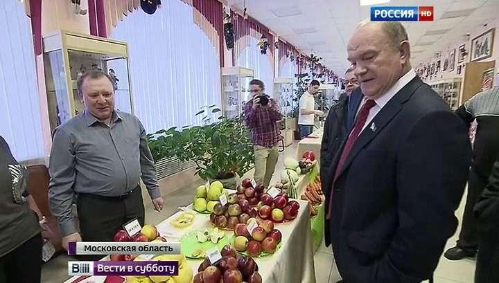 Благодетель Зюганов хочет развернуть Россию от спекуляции к созиданию