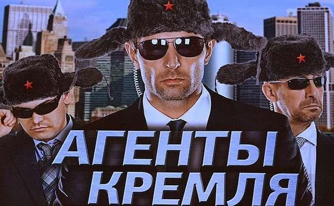 «Агенты Путина» наступают на Европу