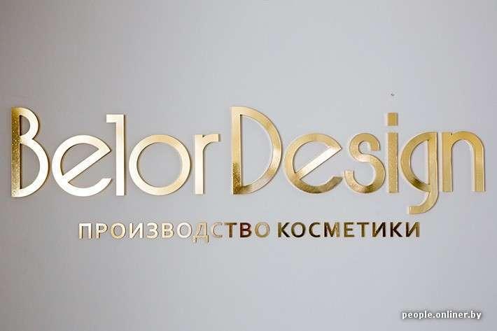 Как делают декоративную косметику в Беларуси