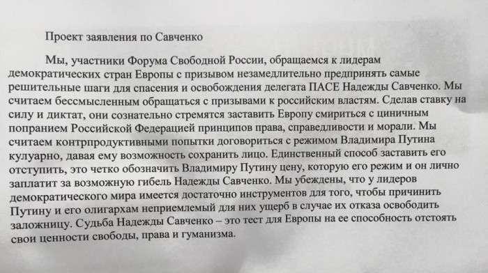 Проект по Савченко