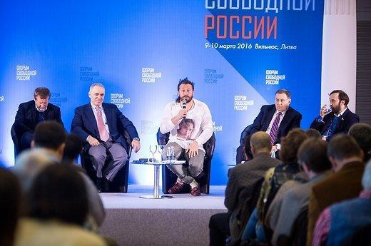 «Психи России» в Литве: форум оппозиции — сборище убийц и предателей