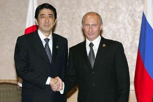 Япония идёт на конфликт с Вашингтоном из-за России