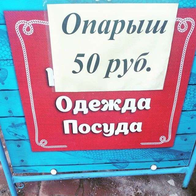 Из России с любовью  Это Россия детка, прикол, россия
