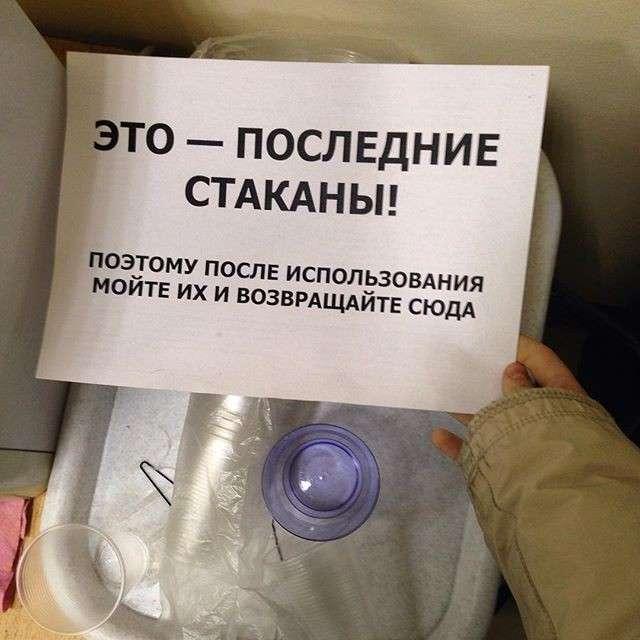 Небольшой дефицит наблюдается среди пластиковых стаканчиков Это Россия детка, прикол, россия