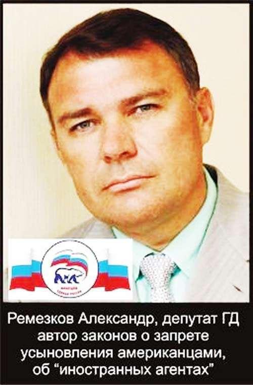 http://ru-an.info/Photo/QNews/n2943/8.jpg