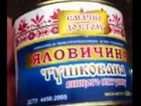«Есть невозможно»: бойцы ВСУ показали тушёнку от Минобороны Украины
