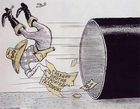 Запад объявил России экономическую войну