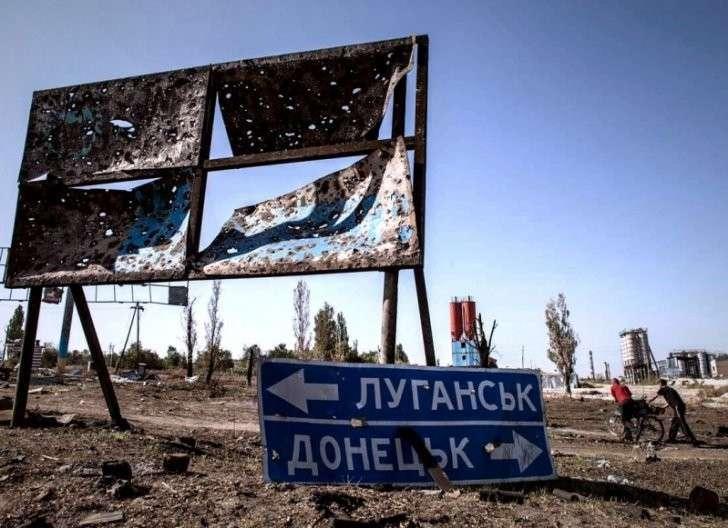 Еврокомиссия поощряет уничтожение Донбасса - Николай Азаров
