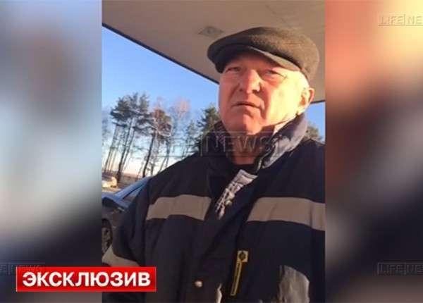 Сотрудник заправки помог задержать американского шпиона под Москвой