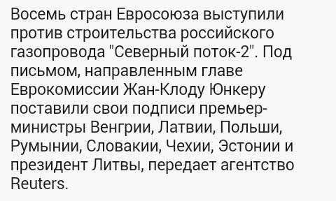 Новости дня от Юлии Витязевой, 17-03-2016