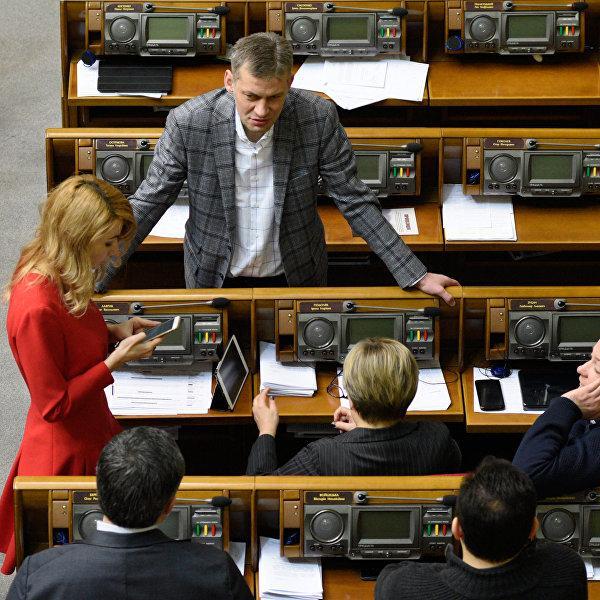 Жидо-депутаты укро-Хунты объединились против «русского мира»